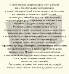 """Бокал д/шампанского """"55 лет"""" (богемское стекло, бронза) в картонном футляре"""