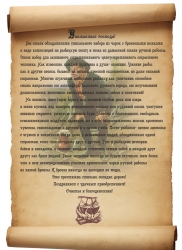 """Набор из 6-ти стопок  """"Рыбацкий"""" в кейсе с ножом"""