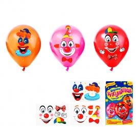 """Набор шаров """"Веселые клоуны"""" 3 шт.+ наклейки"""
