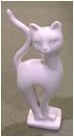 """Фарфоровая статуэтка """"Кошечка"""" 17 см"""