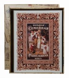 """Книга семейная в картонной обложке """"Династия"""" СКД-31"""