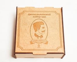 """Набор подарочный с чаем """"Джентльменский"""""""