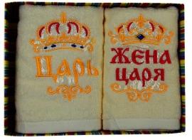 "Набор полотенец ""Царь. Жена Царя"" 30*70 см"