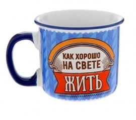 """Кружка керамическая """"Папа"""" 350 мл"""