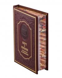 """Книга для руководителя """"Кнут и пряник"""" в кожаной обложке арт. КПУ-74VIP"""