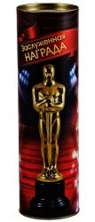 """Приз Оскар """"Ты Лучший"""" 28 см (возможна инд. гравировка)"""