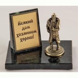 """Фигурка бронзовая на камне """"Хозяин-барин"""" (вар.2) 10*7*8 см"""