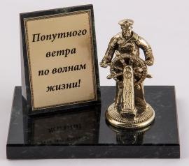 "Фигурка бронзовая на камне ""Капитан"" (вар.2) 10*7*8 см"