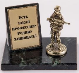 """Фигурка бронзовая на камне """"Спецназ"""" 10*7*8 см"""