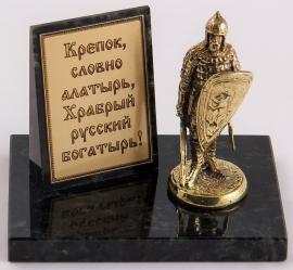 """Фигурка бронзовая на камне """"Витязь"""" (вар.1) 10*7*8 см"""