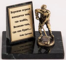 "Фигурка бронзовая на камне ""Хоккеист"" (вар.1) 10*7*8 см"