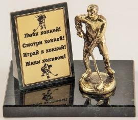 "Фигурка бронзовая на камне ""Хоккеист"" (вар.2) 10*7*8 см"