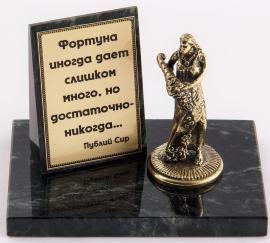 "Фигурка бронзовая на камне ""Фортуна"" (вар.1) 10*7*8 см"