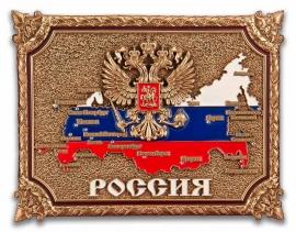 """Подарочный набор из 6-ти стопок """"Слава Русскому Оружию"""" в кейсе арт. ПНСРС-44"""