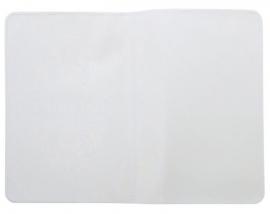 """Подарочный набор """"Только для тебя"""": обложка для паспорта, ручка"""