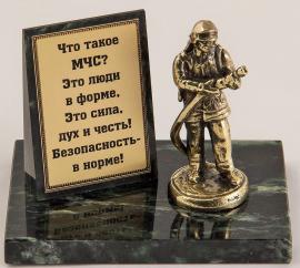 "Фигурка бронзовая на камне ""МЧС"" (вар.2) 10*7*8 см"