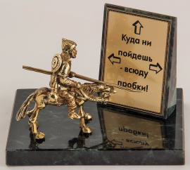 "Фигурка бронзовая на камне ""Витязь на коне"" (вар.3) 10*7*8 см"