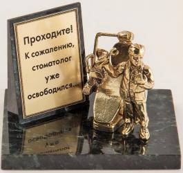 "Фигурка бронзовая на камне ""Стоматолог"" (вар.1) 10*7*8 см"