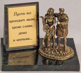 """Фигурка бронзовая на камне """"Пожелание другу"""" 10*7*8 см"""