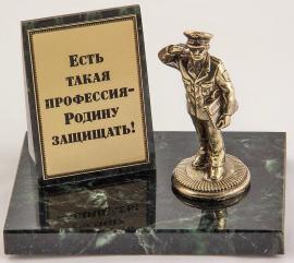 """Фигурка бронзовая на камне """"Настоящий полковник"""" (вар.2) 10*7*8 см"""