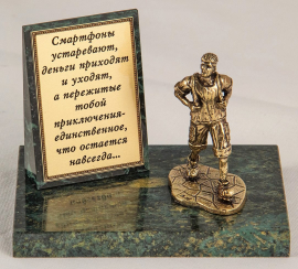"Фигурка бронзовая на камне ""Турист"" (вар.2) 10*7*8 см"