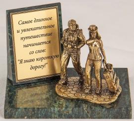 "Фигурка бронзовая на камне ""Путешественники"" (вар.1) 10*7*8 см"