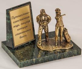 "Фигурка бронзовая на камне ""Путешественники"" (вар.2) 10*7*8 см"