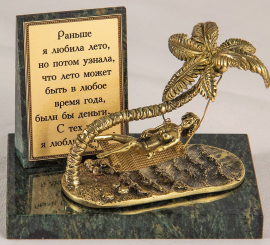 "Фигурка бронзовая на камне ""Девушка на пляже"" (вар.2) 10*7*8 см"