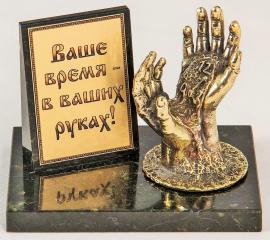 """Фигурка бронзовая на камне """"Ваше время в ваших руках"""" (вар.1) 10*6,5*7 см"""
