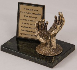 """Фигурка бронзовая на камне """"Ваше время в ваших руках"""" (вар.3) 10*6,5*7 см"""