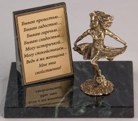 """Фигурка бронзовая на камне """"Бываю прелестью..."""" 10*6,5*7 см"""