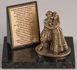 """Фигурка бронзовая на камне """"Любовь"""" 10*6,5*7 см от 2 300 руб"""