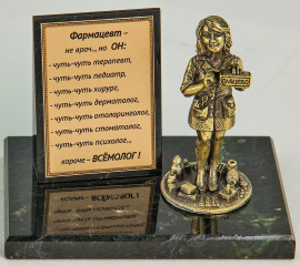 "Фигурка бронзовая на камне ""Фармацевт"" 10*7*8 см"