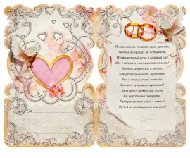 """Медаль свадебная на открытке """"15 лет вместе. Стеклянная свадьба"""""""