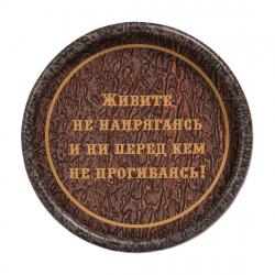 """Рожок для обуви """"Георгий"""" большой, 68 см (бронза, венге) в тубусе"""