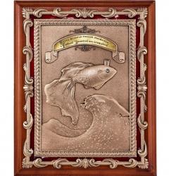 """Ключница настенная на 3 ключа """"Золотая рыбка: Пусть желания только множатся, с рыбкой золотой все сложится"""""""
