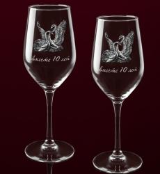 """Набор бокалов для вина с оловянными накладками """"Вместе 10 лет"""""""
