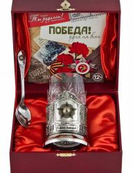 """Набор для чая """"С днем Победы!"""" с DVD-диском (латунь никелированная)"""