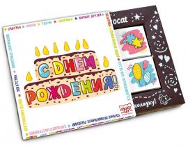 "Набор из 12 плиток молочного шоколада ""С Днем Рождения!"" (торт и свечи)"
