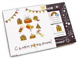 """Набор из 12 плиток молочного шоколада """"С Днем Рождения!"""" (подарки)"""