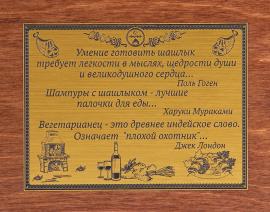 """Набор из 6-ти шампуров """"Рыбак"""" в деревянном кейсе"""