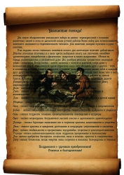 """Набор из 6 стопок- перевертышей """"Охотничий"""" в кейсе с ножом арт. ПНО-55"""