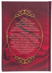 """""""Ларец с семейными сокровищами"""": 3 книги афоризмов в сундучке арт. ЛС-01С"""