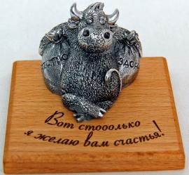 """Символ года фигурка мельхиоровая """"Вот стооолько я желаю вам счастья!"""" (бычок с мешками) 7*7*4 см"""