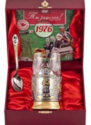 """Набор для чая """"45 лет"""" (латунь с позолотой) с DVD о 1976 г."""