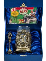 """Набор для чая """"С юбилеем! 50 лет"""" с DVD о 1971 г. (бронза)"""