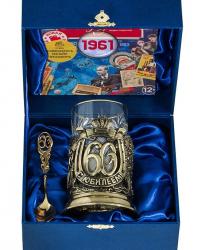 """Набор для чая """"С юбилеем! 60 лет"""" с DVD о 1961 г. (бронза)"""